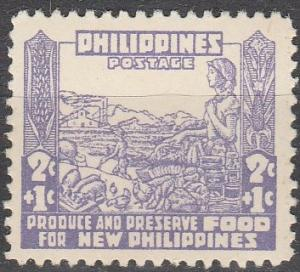 Philippine Is  #NB1  F-VF Unused (S7484)