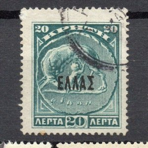Crete 1909 Greek Admin Early Issue Fine Used 20l. Optd NW-14379