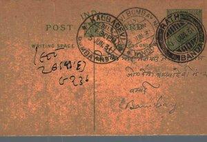 India Postal Stationery George V 1/2A Kalbadevi Bombay cds Rath Banda cds