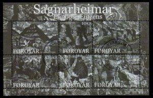 Faroe Islands Sc 499 2008 Lutzens Prints stamp sheet used