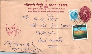 Nepal Postal Stationery Flower Cerf