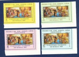 EL SALVADOR  - 774-775 & C239-C240  - VFMNH -  slave emancipation - 1967