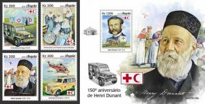 Z08 IMPERF ANG190108ab ANGOLA 2019 Henry Dunant MNH ** Postfrisch