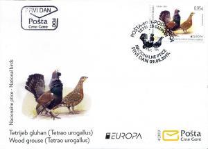MONTENEGRO/2019, (FDC) EUROPA CEPT (BIRDS, GOOSE), MNH