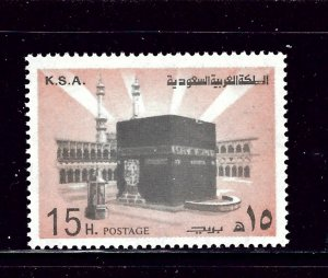 Saudi Arabia 693 MNH 1976 issue