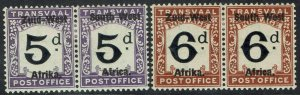 SOUTH WEST AFRICA 1923 POSTAGE DUE 5D AND 6D SETTING I TRANSVAAL PAIRS