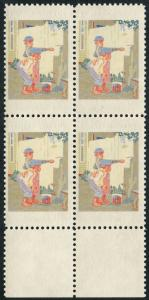 #1470b BLK/4 SAWYER BLACK & DEEP RED OMITTED MAJOR ERROR OG NH WLM2529 GPC18