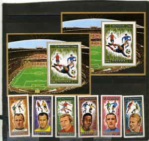 MANAMA 1972 SOCCER SET OF 6 STAMPS & 2 S/S PERF.& IMPERF.MNH