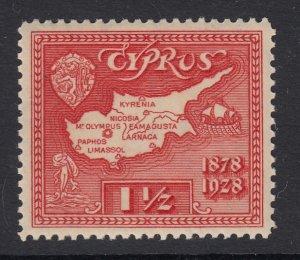 Cyprus, Sc 116 (SG 125), MLH