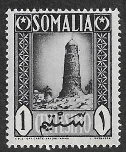 Somalia 170 mint hinged  2013 SCV $4.00 - has hinge thin