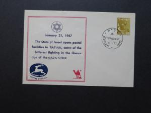 Israel 1957 RAFIAH PO Opening Cover / Sm Top Crease - Z9683