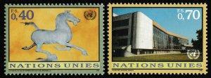 United Nations Geneva 278-279 Serie Ordinaire FS 0.40 0.70 set MNH 1996