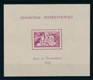 [24070] Wallis & Futuna 1937 Paris International Issue Souvenir Sheet MLH