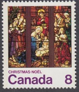 Canada - #697 Christmas - MNH