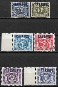 1960 Katanga J1-2,J4-7 MNH Postage Due set of 6