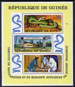 Guinea - Conakry 1967 Snakes m/sheet, SG MS 602