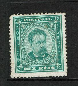 Portugal SC# 59b, Mint No Gum, large shallow center thin, sm front stain - S7780