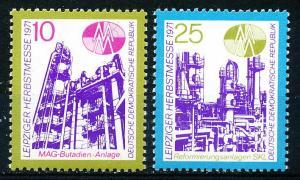 DDR #1324-1325 MNH CV$0.50