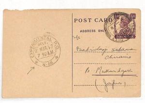 KK369 1947 India Jaipur Postcard samwells-covers