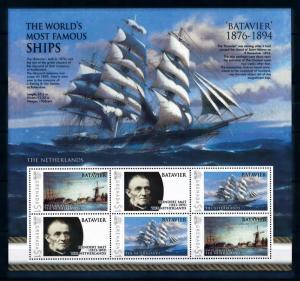 [93221] Grenada 2009 Ships Batavier Smit Shipyard Sheet MNH