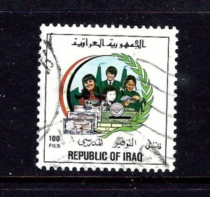 Iraq 1381 Used 1988 issue