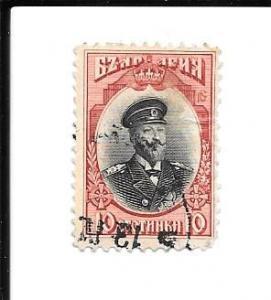 Bulgaria Stamp 1915