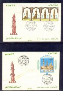 EGYPT- 1982 The 1000th Anniversary of El Azhar Mosque First Day Cover  2 FDC's