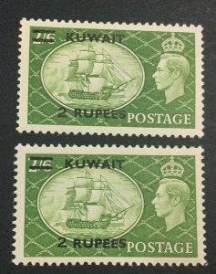 MOMEN: KUWAIT SG #90,90b 1951,1954 TYPES I,II MINT OG H/NH £400++ LOT #60677