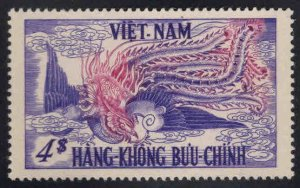 South Vietnam Scott C10 MH* 1955 Phoenix Airmail stamp