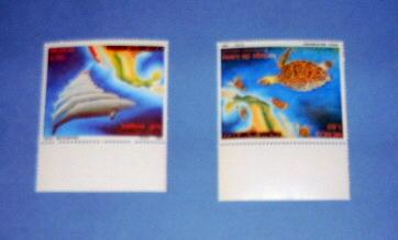 Mexico - 1281-82, MNH Set...Turtles and Map. SCV - $3.00