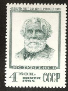 Russia Scott 3523 MNH** stamp CV$4.50