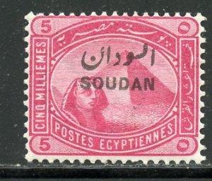 Sudan # 4 Mint Hinge, CV $ 2.50