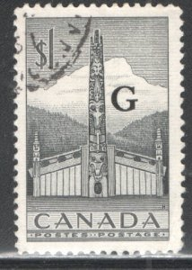CANADA #O32 VF, Used  CV 7.50    ...   1151203