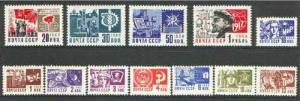 Russia 1966 Definitive set of 12 values unmounted mint, S...
