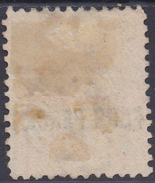 ST LUCIA 1882 QV 4D PERF 12 USED