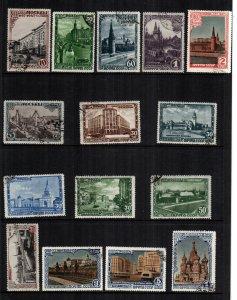 Russia  1132 - 1146  used cat $ 44.00