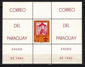 Paraguay, Scott cat. 645 A. Scout Baden Powell s/sheet. ^