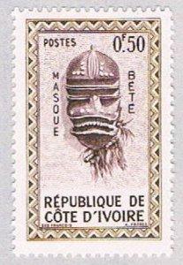 Ivory Coast 171 Used Bete Mask 1960 (BP37120)