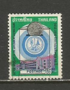 Thailand   #646  Used  (1973)