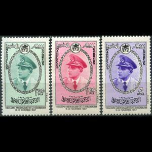 MOROCCO-NORTH ZONE 1957 - Scott# 23-5 King Set of 3 NH