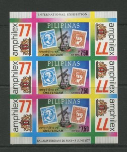 STAMP STATION PERTH Philippines #C109 Amphilex '77 Souvenir Sheet MNH CV$20.00