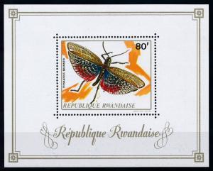 [70728] Rwanda 1973 Insect Locust Souvenir Sheet MNH