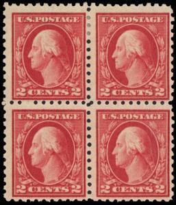425, Mint 2¢ LH/NH Block With Pink Back Analine - Scarce! -- Stuart Katz