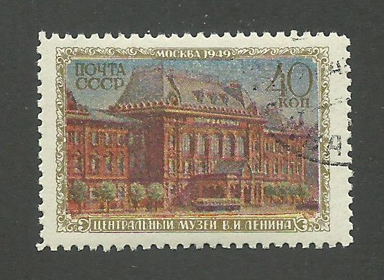 Russia SC #1453 Used