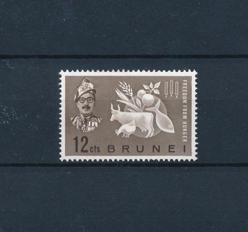 [49989] Brunei 1963 Animals Cow Fish Chicken Hunger MNH