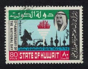 Kuwait 17th National Day 80 Fils Key Value 1978 Canc SC#751 SG#794