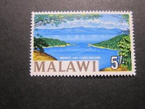 Malawi 1965 Sc 26 set MNH