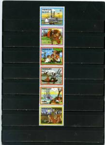 PARAGUAY 1985 Sc#2147-2148 TOM SAWYER STRIP OF 6 STAMPS MNH