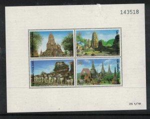 Thailand SC 1564 MNH (4eeu)