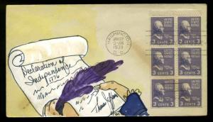 807a  BOOKLET PANE  3c PREXY FDC WASHINGTON, DC HAND PAINTED CACHET
